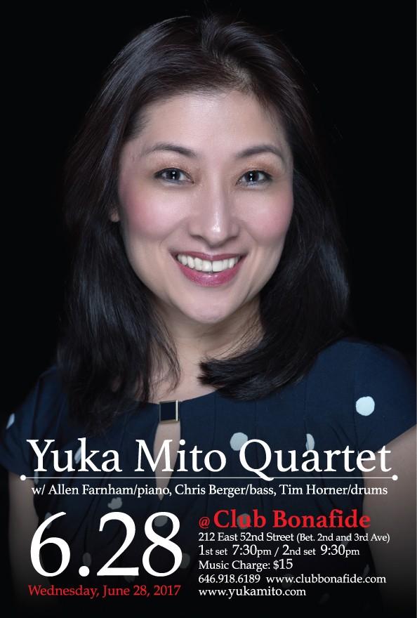2017YukaMitoPostcard4x6